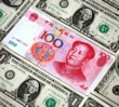 Copyright Afrik News - Yuan to replace dollar?